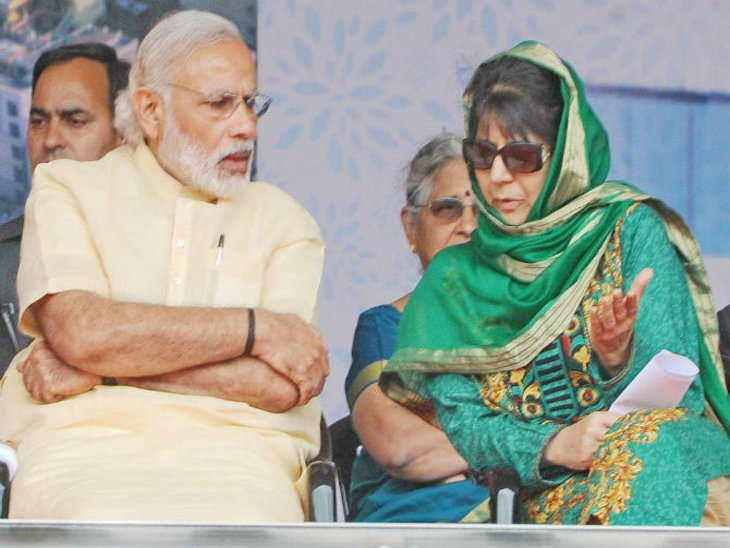 जम्मू कश्मीर की गठबंधन सरकार से बीजेपी ने समर्थन वापस लिया