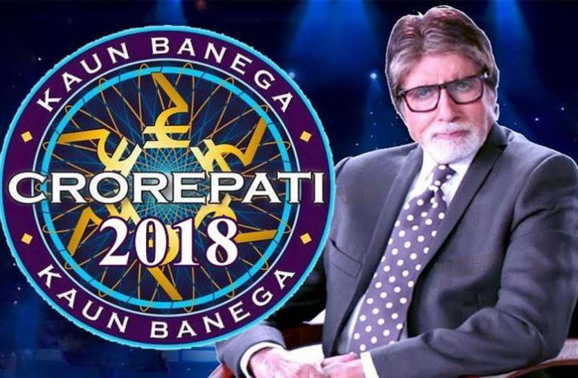 केबीसी-10 में अमिताभ बच्चन लेंगे 3 करोड़ प्रति एपिसोड!