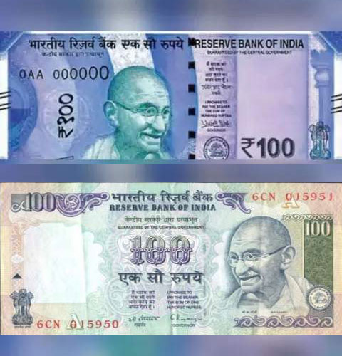 अगले महीने सरकार ला रही है 100 रूपये का नया नोट