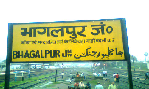नए साल में मिल सकती है भागलपुर से पटना के लिए सुपरफास्ट ट्रेन