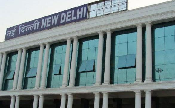 दिल्ली आने वाली ट्रेनों नए स्टेशन से आगमन व प्रस्थान करेंगी