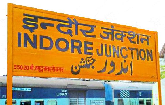 कल से इंदौर को मिलेगी एक साथ तीन ट्रेनों की सौगात