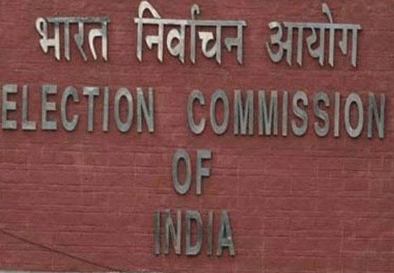 लोक सभा चुनाव के बारे में अभी कोई निर्णय नहीं - निर्वाचन आयोग