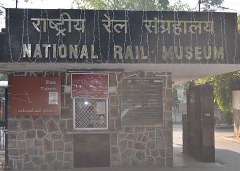राष्ट्रीय रेल संग्रहालय, नई दिल्ली