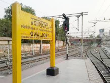 रेलवे स्टेशन यार्ड का मास्टर प्लान तैयार होगा, बनेंगे तीन नए प्लेटफार्म