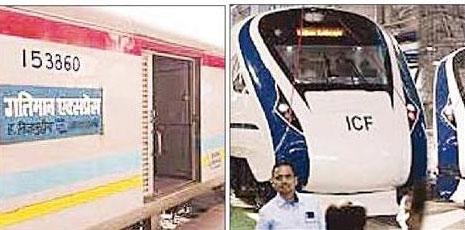 ग्वालियर-दिल्ली रूट पर T-18 का अप्रैल में किया जाएगा ट्रायल