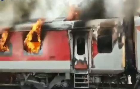 बर्निंग ट्रेन बनी एपी एक्सप्रेस, 4 बोगियों में लगी आग