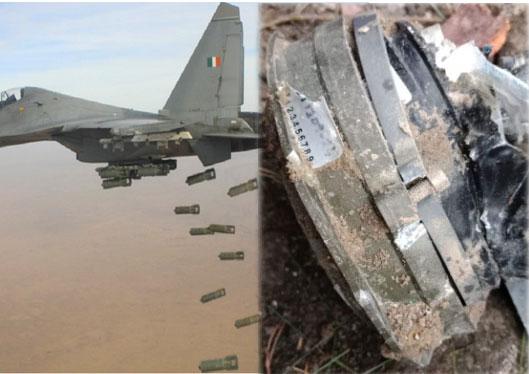 पुलवामा हमले का जवाब: 50 किमी पाक में घुस दागे 1000 किलो के बम