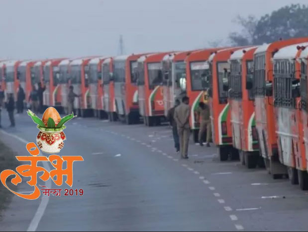 कुम्भ-मेला में 510 बसों के एक साथ खड़ा करके बनाया विश्व रिकॉर्ड