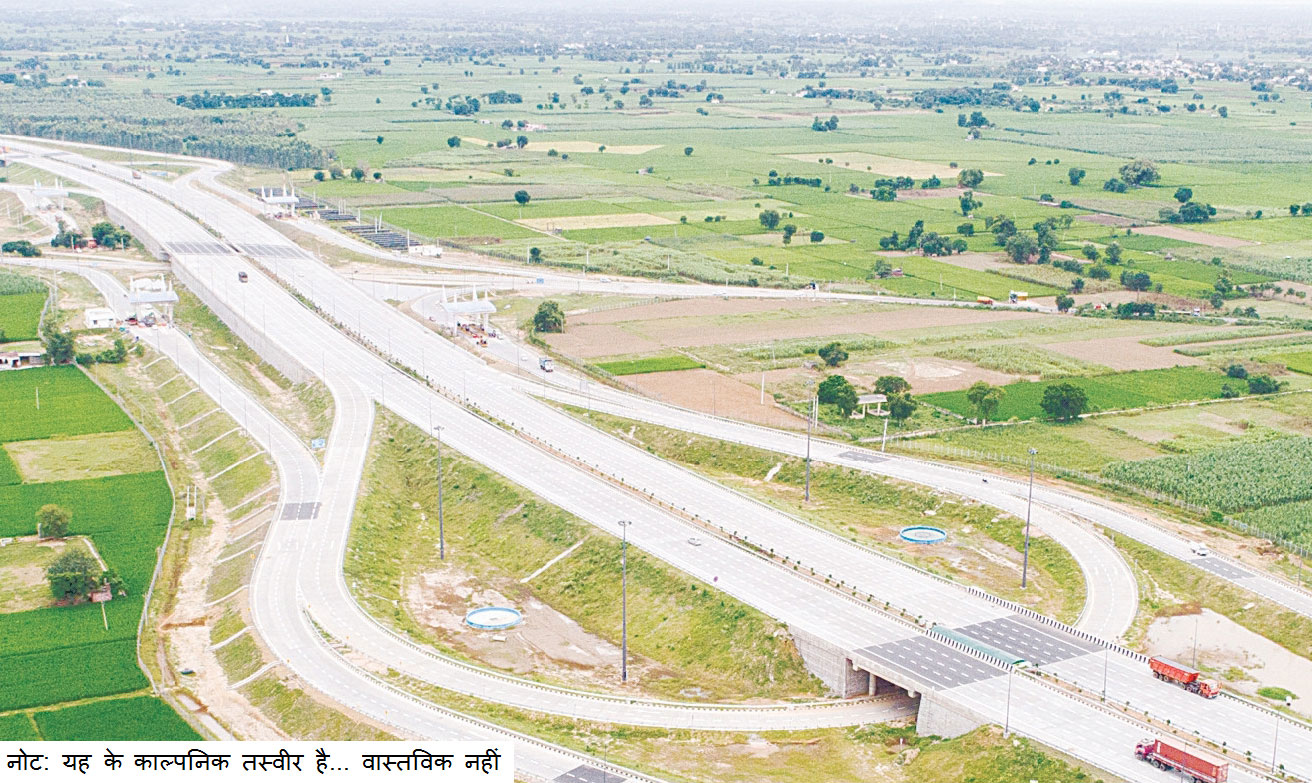 सड़क द्वारा दिल्ली से मुंबई पहुंचेंगे 12 घंटे में!