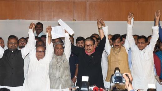 बिहार में महागठबंधन में हुआ सीटों का बंटवारा