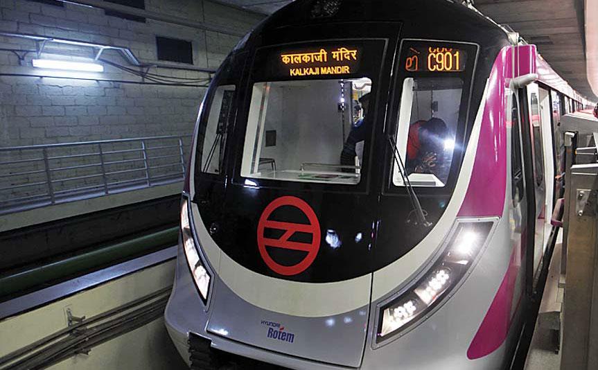 जनकपुरी पश्चिम से कालकाजी के 29 मई से चलेगी मेट्रो