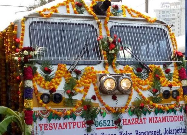 यशवंतपुर-हजरत निजामुद्दीन विशेष ट्रेन का विस्तार कटरा तक