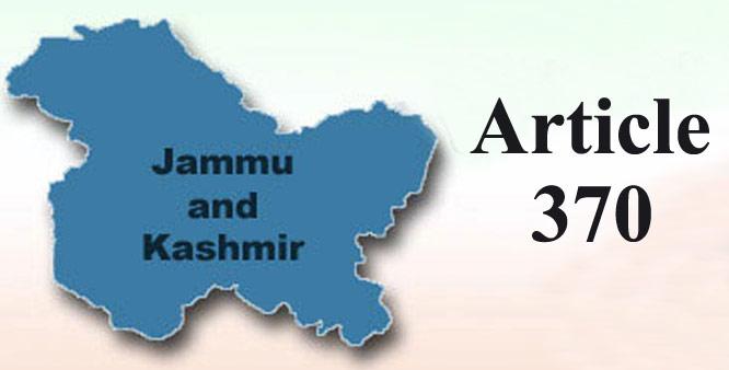 एतिहासिक फैसला - जम्मू कश्मीर से अनुच्छेद 370 और 35A ख़त्म