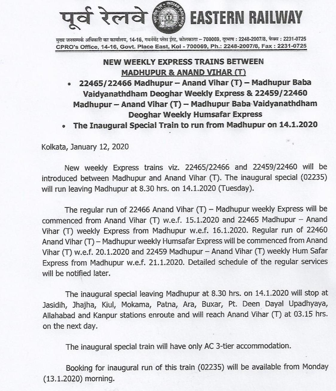 मधुपुर को दिल्ली के लिए मिली दो नई ट्रेनें