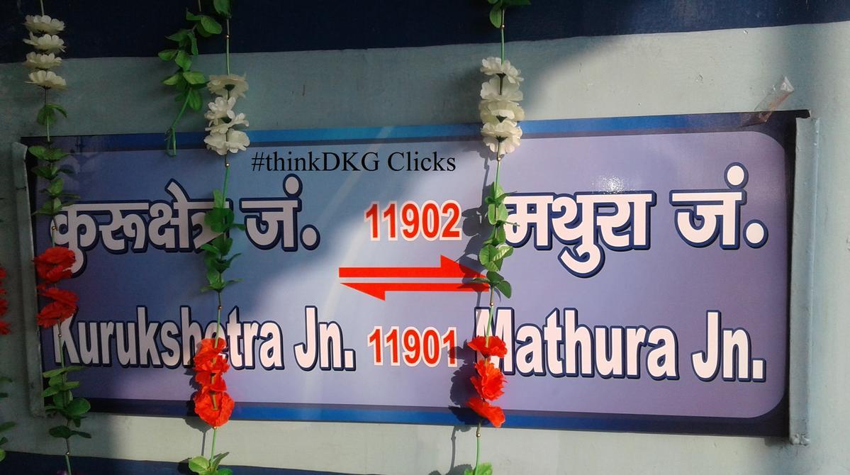 गीता जयंती एक्सप्रेस का विस्तार 24 कोच के साथ खजुराहो तक