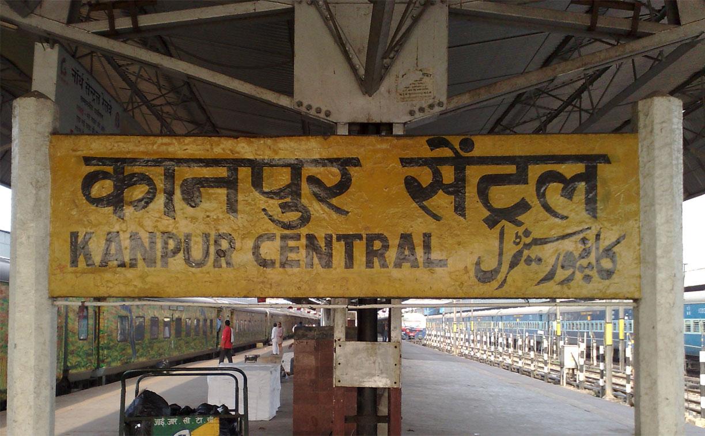 कानपुर सेंट्रल देश का सबसे गंदा स्टेशन; दूसरे नंबर पर है पटना